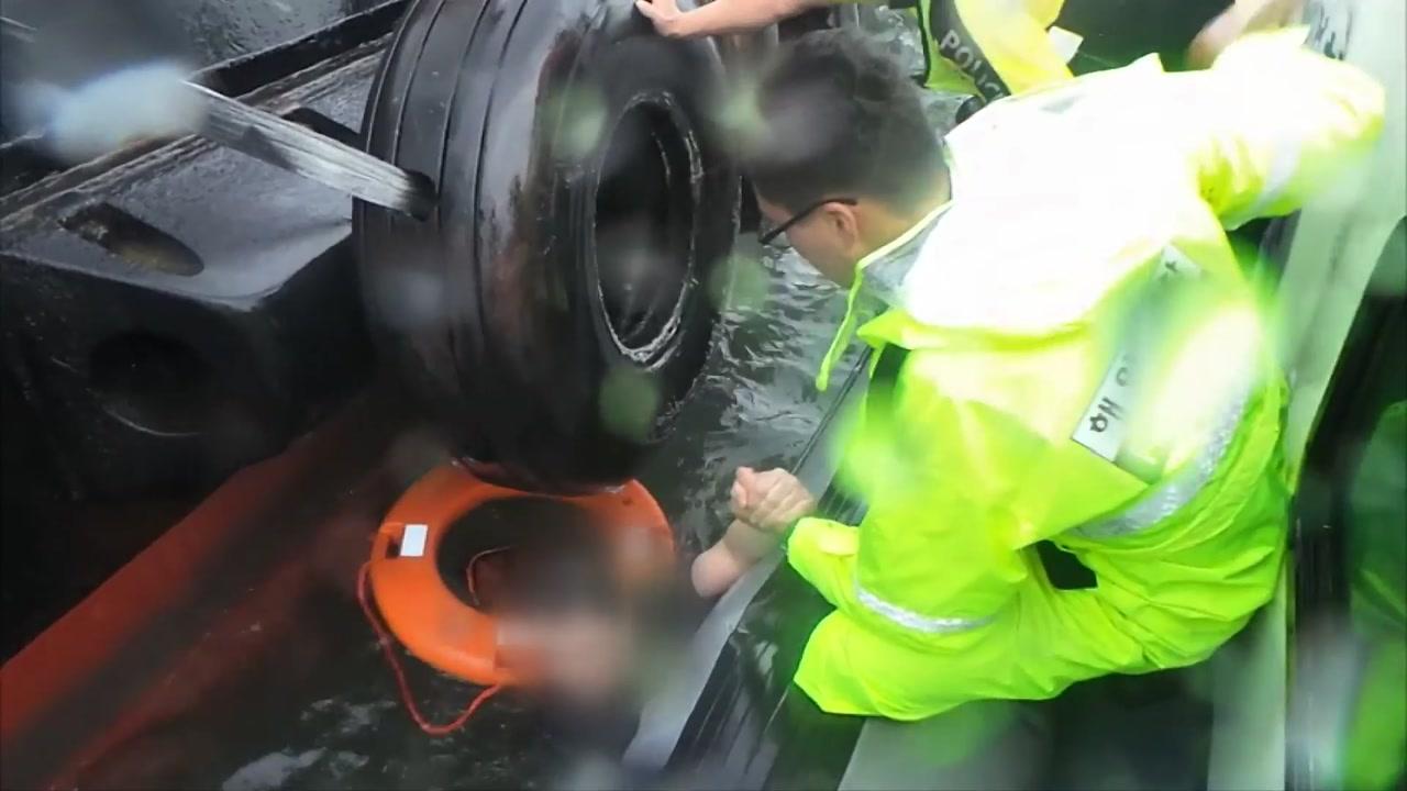 자동차 전용부두서 승용차 추락...2명 구조