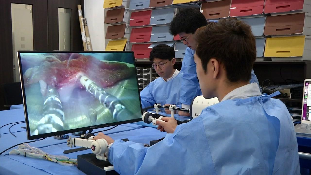 유연한 원격 내시경 수술로봇...동물실험 성공