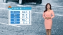[날씨] 오전까지 강원·충청 이남 비, 낮에는 다소...
