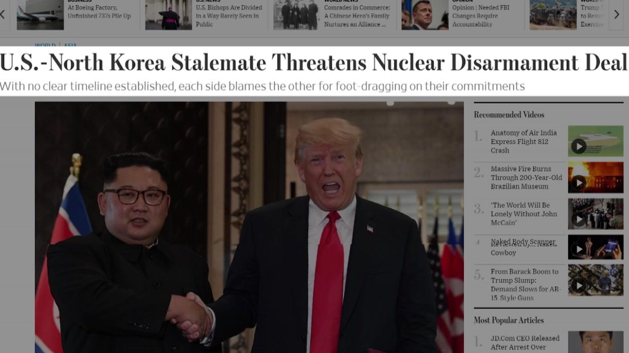 """""""北-美 교착상태, '비핵화 합의' 자체 위협"""""""