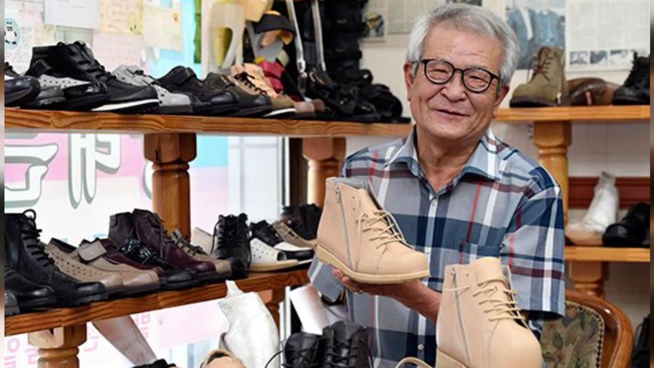 [좋은뉴스] 한 쪽 팔로 만드는 단 하나뿐인 신발