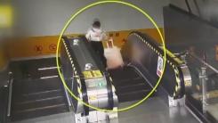'위험천만' 에스컬레이터에서 놓친 여행 가방