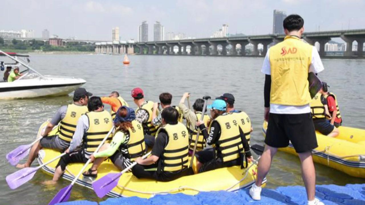 장애인·비장애인 함께 한강에서 래프팅 도전