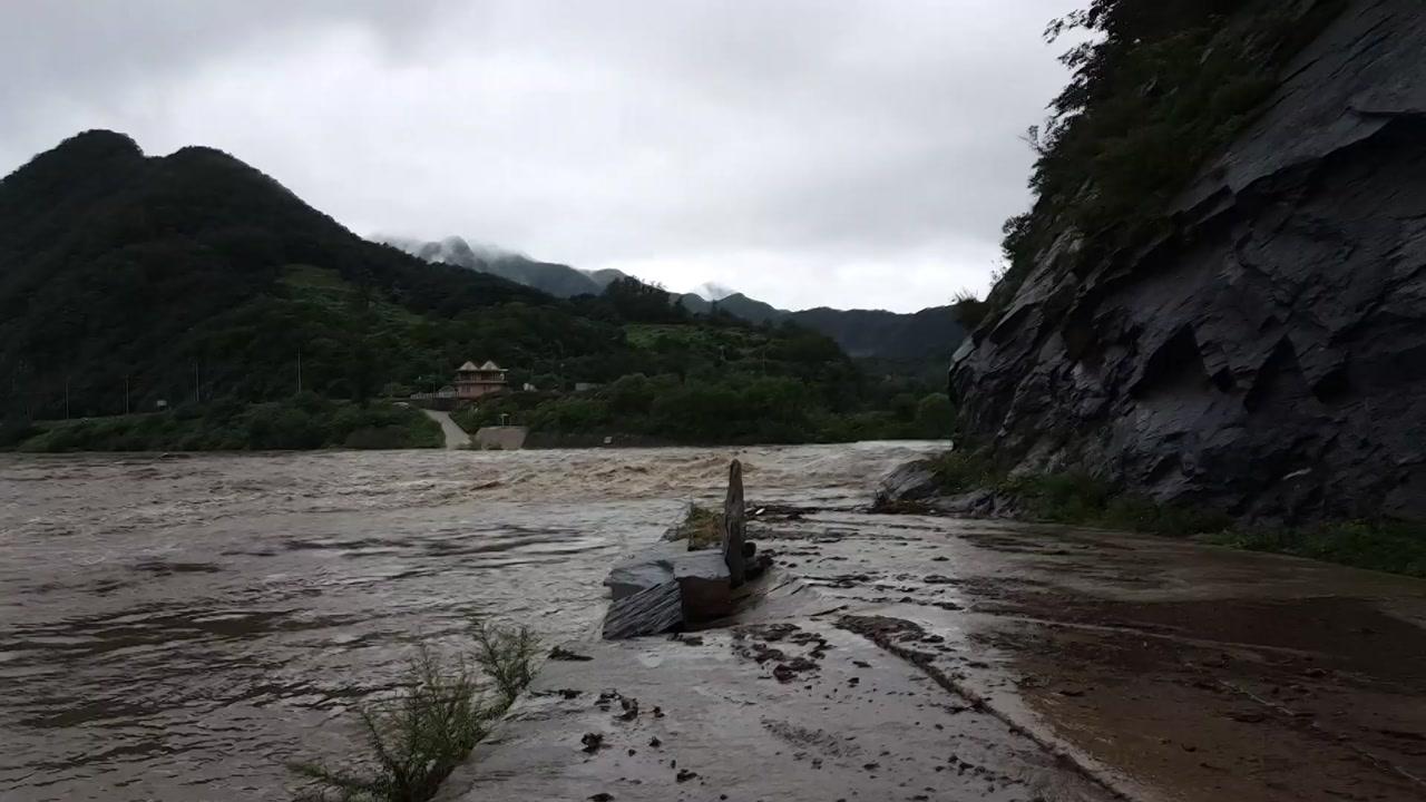 강원 영월군 가재골 폭우에 주민 고립...'육지 속 섬'