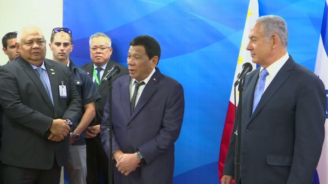필리핀 대통령, 사상 첫 이스라엘 방문...협력 다짐