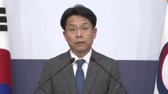 """외교부 """"한미, '특사단 방북' 사전에 충분한 소통"""""""