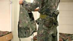 軍 복무 단축 확정...10월부터 2주에 하루씩 줄어