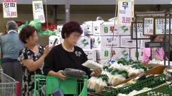 '시금치가 사라졌다'...추석 앞두고 농산물 가격 급등