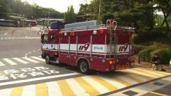 삼성전자 기흥사업장서 이산화탄소 유출...1명 사망·2명 부상