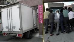 또 무개념 주차장 봉쇄...송도 이어 공릉동에서도