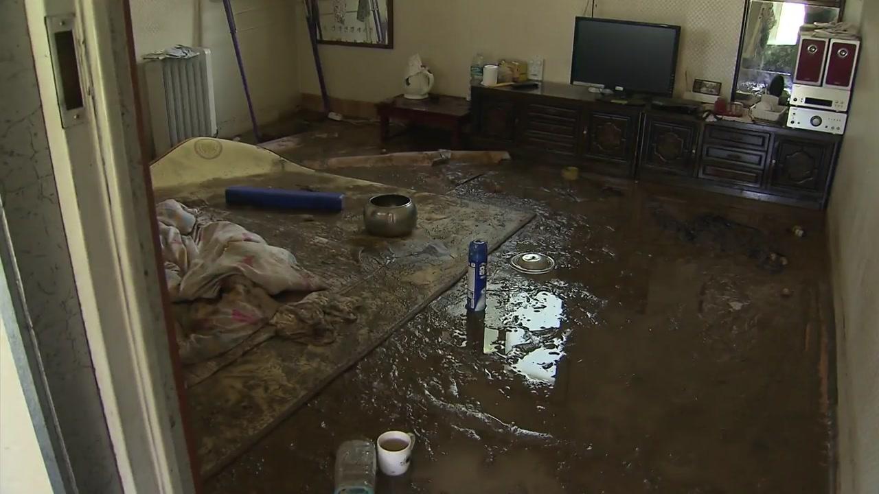 시간당 70mm 국지성 폭우...전국 피해 잇따라