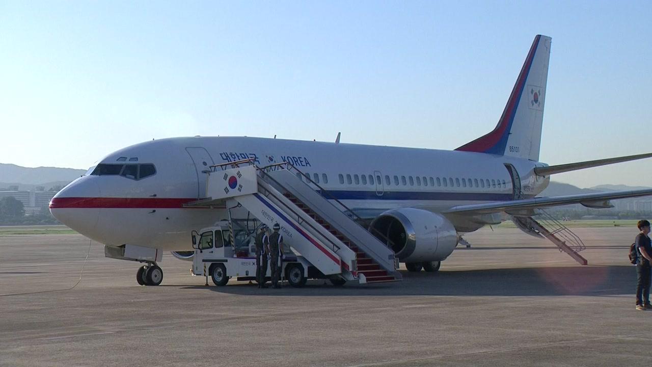 [속보] 정의용 안보실장 등 대북특사단 성남공항 도착