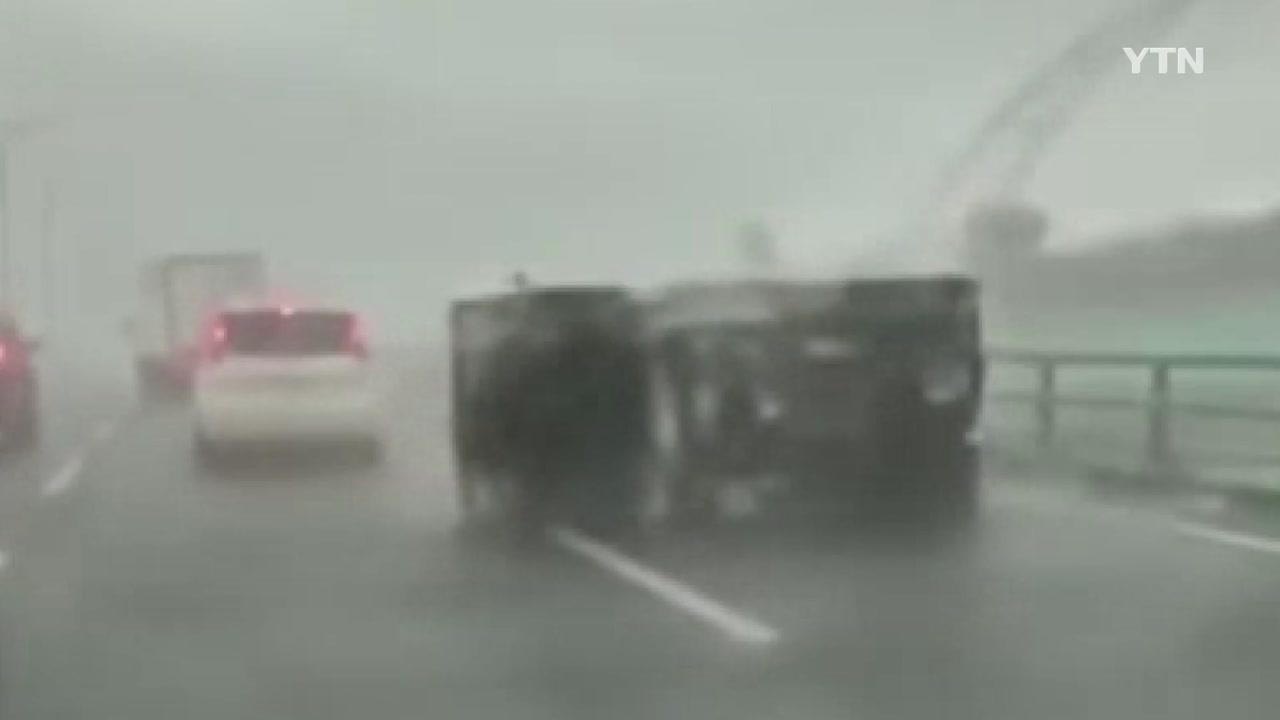 태풍 '제비' 日 강타 9명 사망...간사이공항 폐쇄