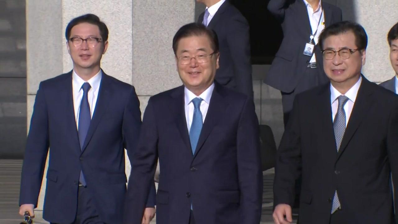 대북 특사단 방북...한반도 '운명의 9월'