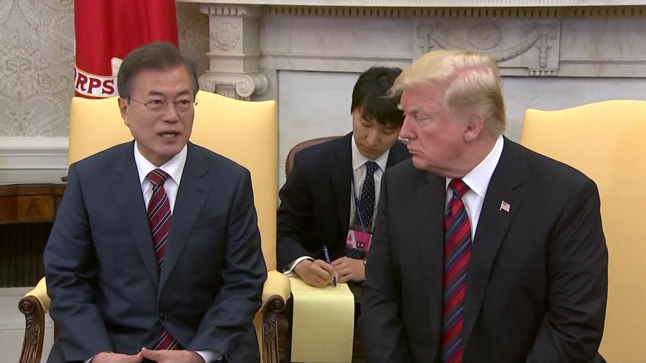 """백악관 """"한미 정상 이달 유엔총회서 회담""""...특사단 결과 '촉각'"""