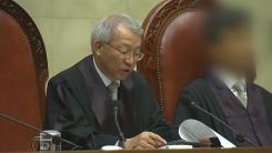 [취재N팩트] 양승태 대법원, 예산 빼돌려 억대 '비자금' 조성