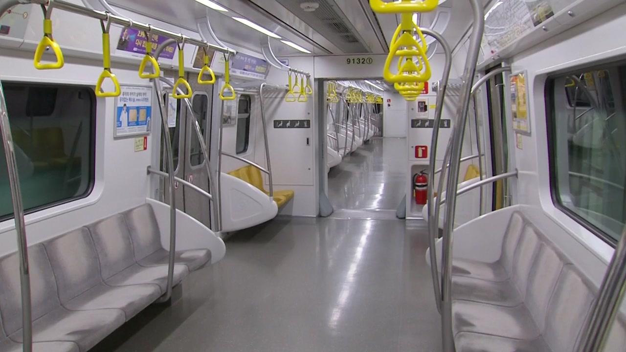 지난해 서울 지하철 무임승차 비율 14.7%...비용 3천5백억