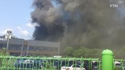 수원 유스호스텔 공사장서 불...다친 사람은 없어