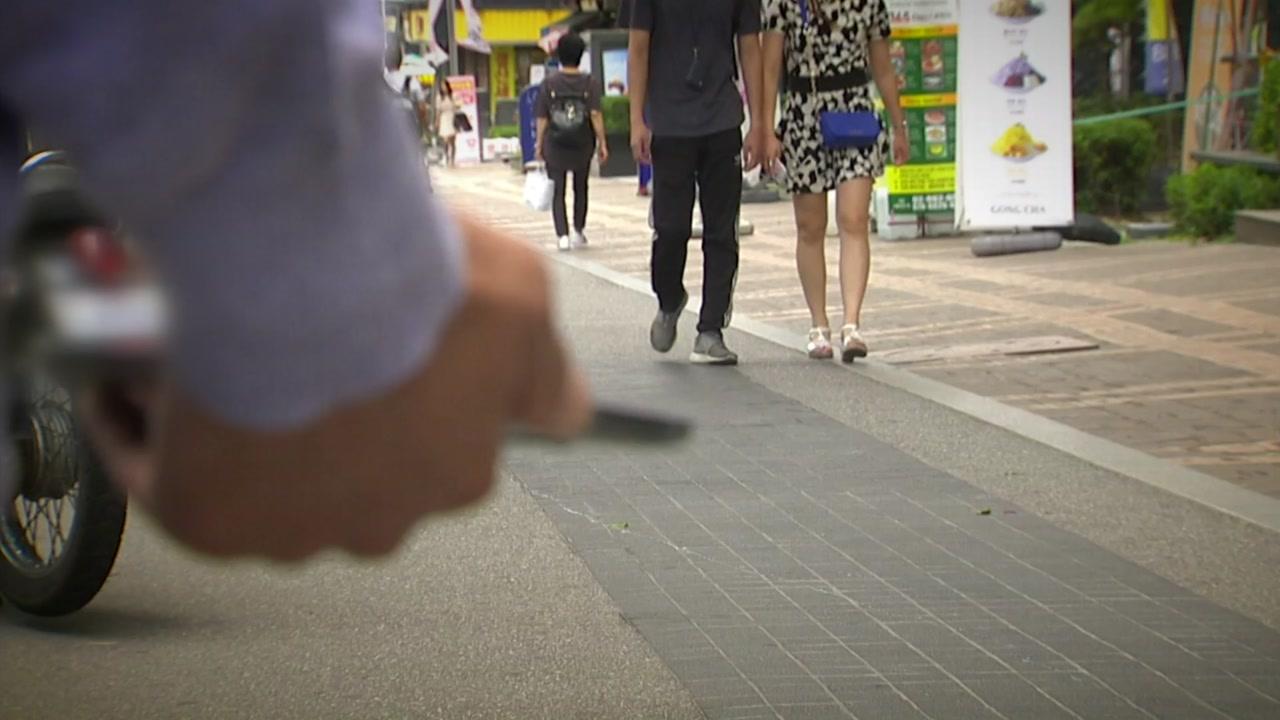 대전 초등학교 교사 2명, 여성 몰래 촬영한 혐의로 입건돼