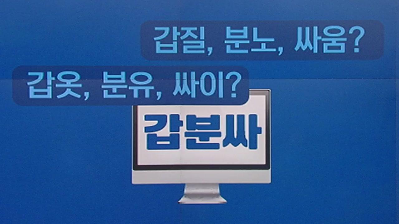 [큐라이브] '아재·아줌' 감별 TEST!