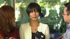 """양예원, """"무서웠지만 버텨낼 것""""...'촬영모임 성추행' 첫 공판"""