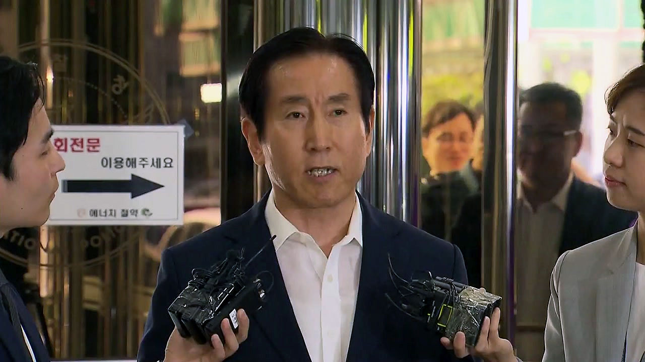 """조현오 """"댓글공작 아니다...정치관여 지시했다면 처벌 받을 것"""""""