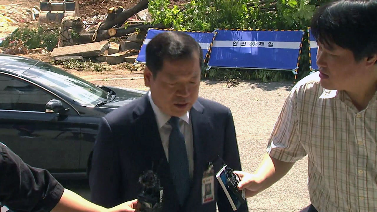 '세월호 유족 사찰' 소강원 전 기무사 참모장 구속