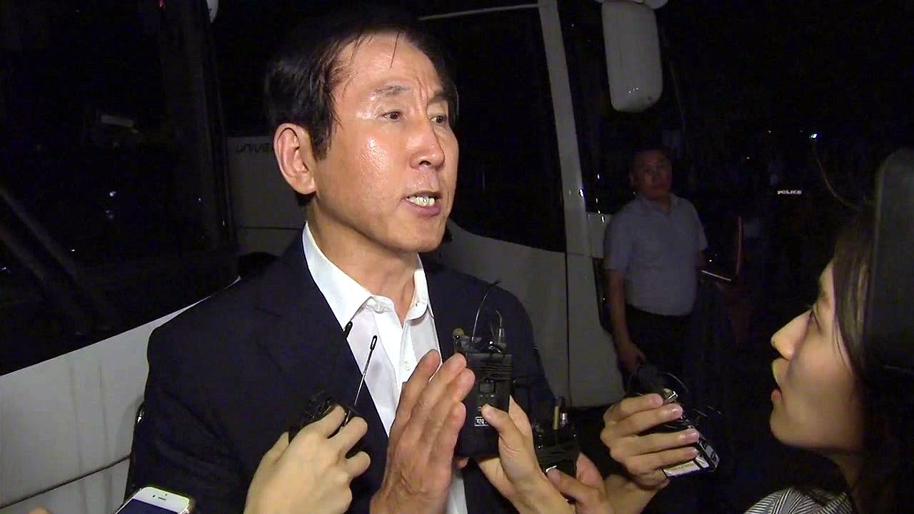 '댓글공작 지휘' 혐의 조현오 전 경찰청장 14시간 조사...재소환 방침
