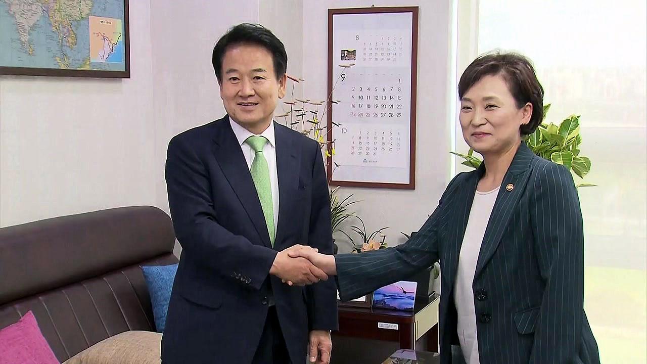 """김현미 """"분양원가 공개 추진하겠다"""""""