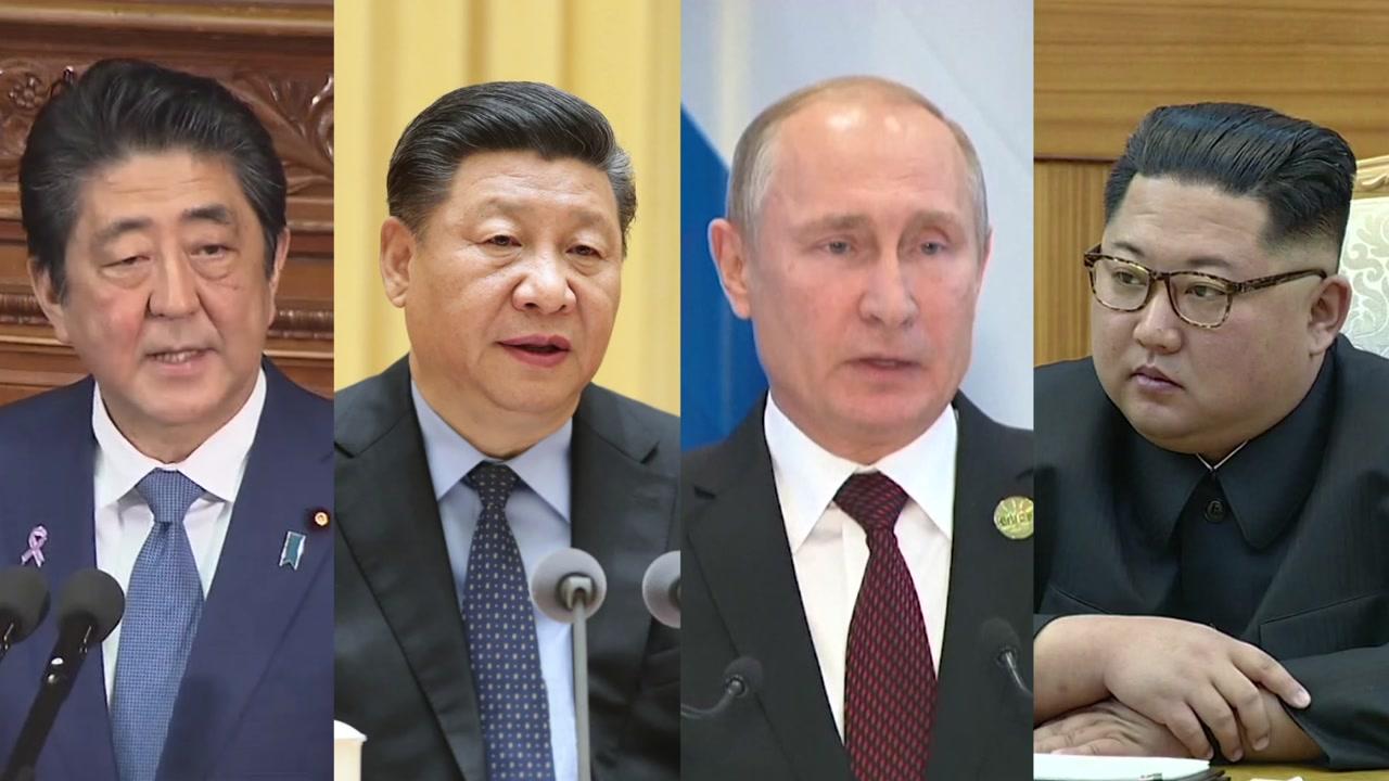 김정은 첫 다자 외교무대 불발...미국 의식?