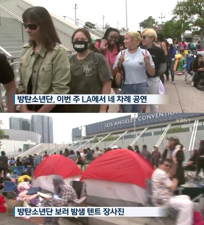 방탄소년단 LA 공연장, 밤샘 텐트까지 등장...뜨거운 열기