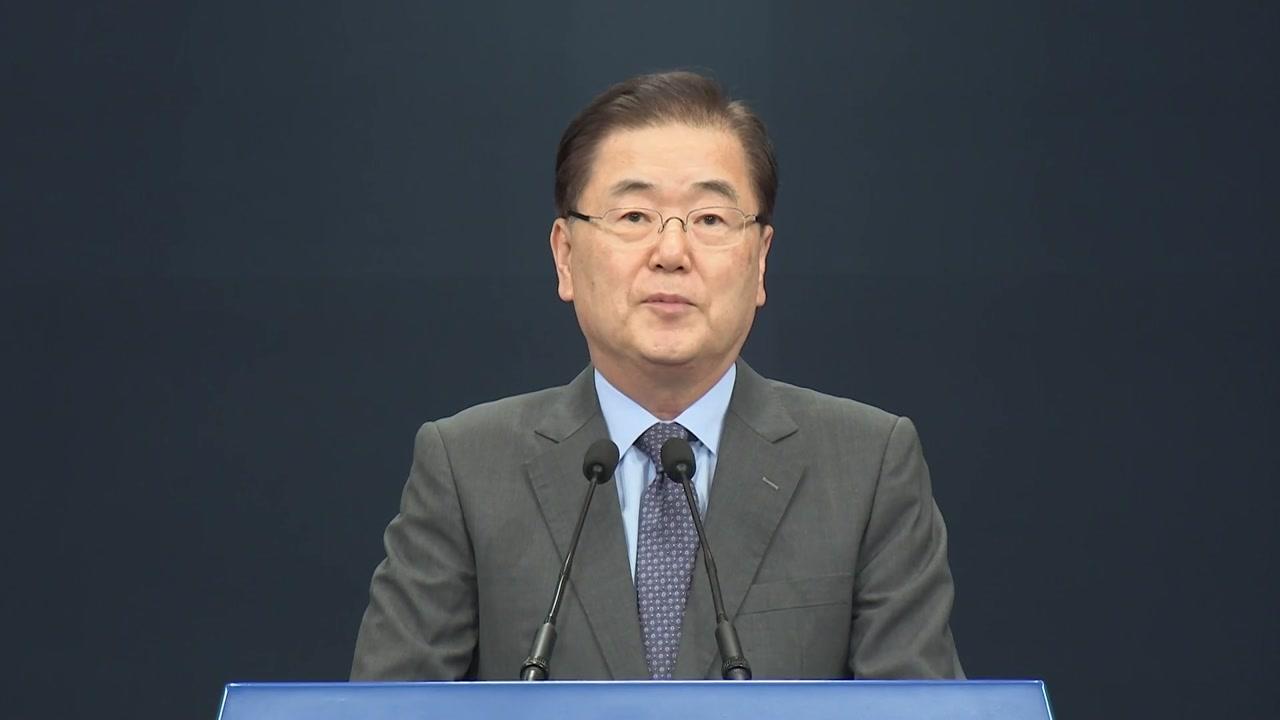 """[현장영상] """"남북정상회담, 9월 18∼20일 평양서 개최"""""""