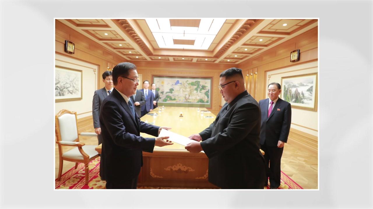 3차 남북정상회담, 오는 18일부터 20일까지 평양서 개최