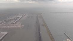 [취재N팩트] 日 간사이공항 재개 시기 불투명...홋카이도에는 강진