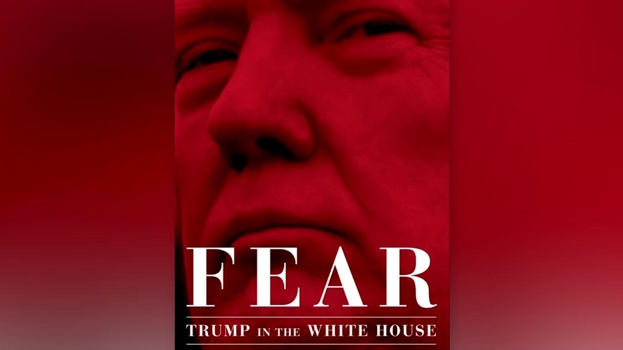 [취재N팩트] 美 특종기자 신간 '공포, 백악관의 트럼프' 파문 확산