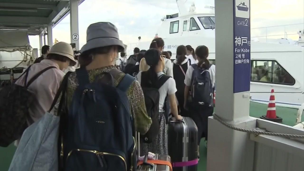 日 간사이공항 내일 국내선 재개...고립 승객 외부로 이송