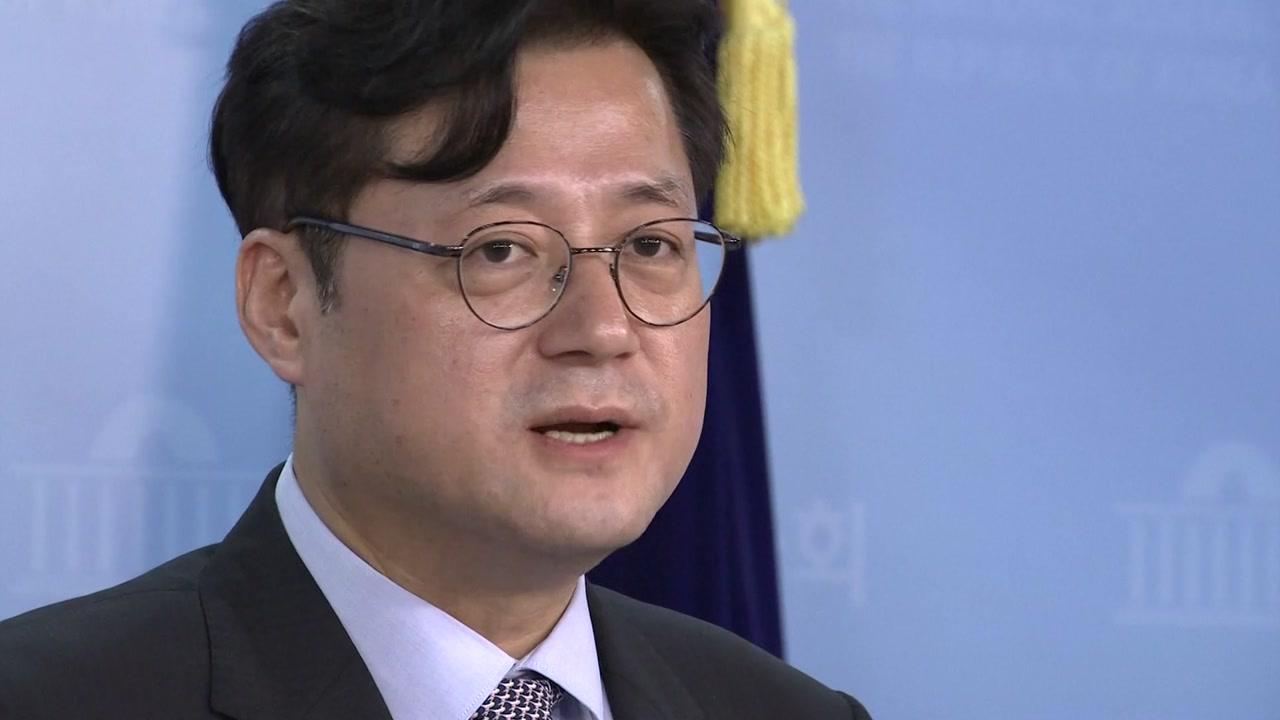 """민주당 """"남북정상회담, 한반도 평화 시대 획기적 계기"""""""