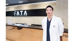 YTN헬스플러스라이프 '개인 맞춤형 디지털 치아 교정' 9월 8일(토) 방송