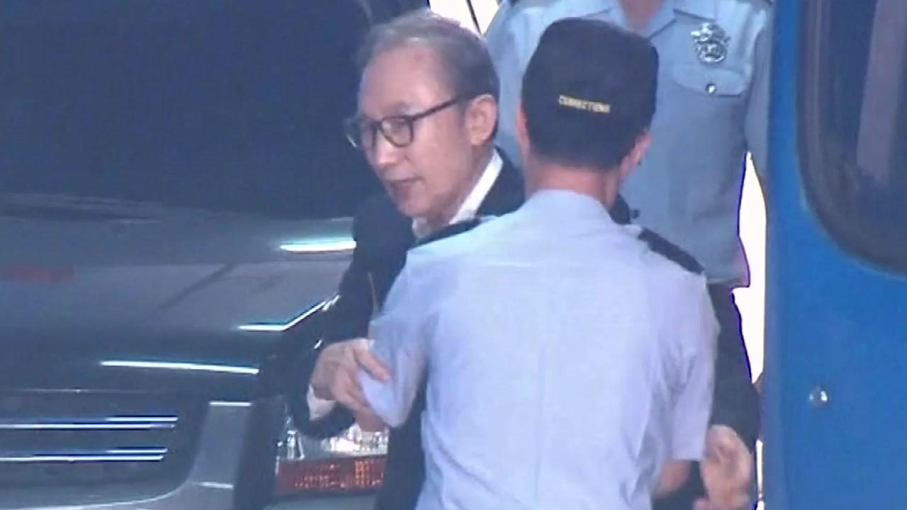 이명박 前 대통령에 징역 20년 구형...10월 5일 선고