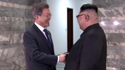 3차 남북정상회담 18일~20일 평양 개최