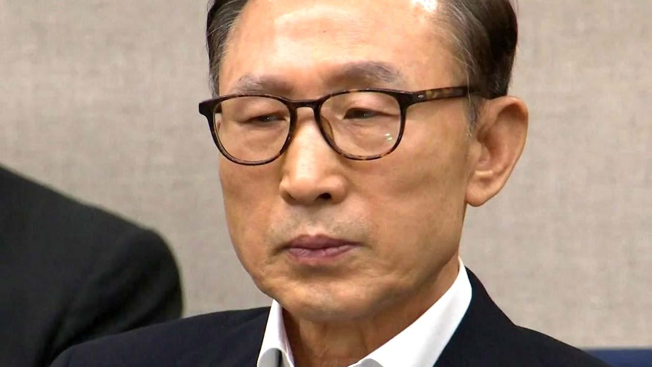 검찰, 이명박 前 대통령에 징역 20년 구형
