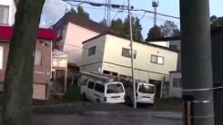日 홋카이도 강진 피해 속출...8명 사망 33명 실종