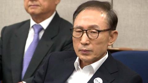 [뉴스통] 檢, 이명박 징역 20년·벌금 150억 구형