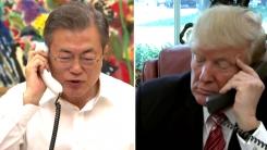 트럼프, 문 대통령에게 '수석 협상가' 요청...특사단 메신저 역할