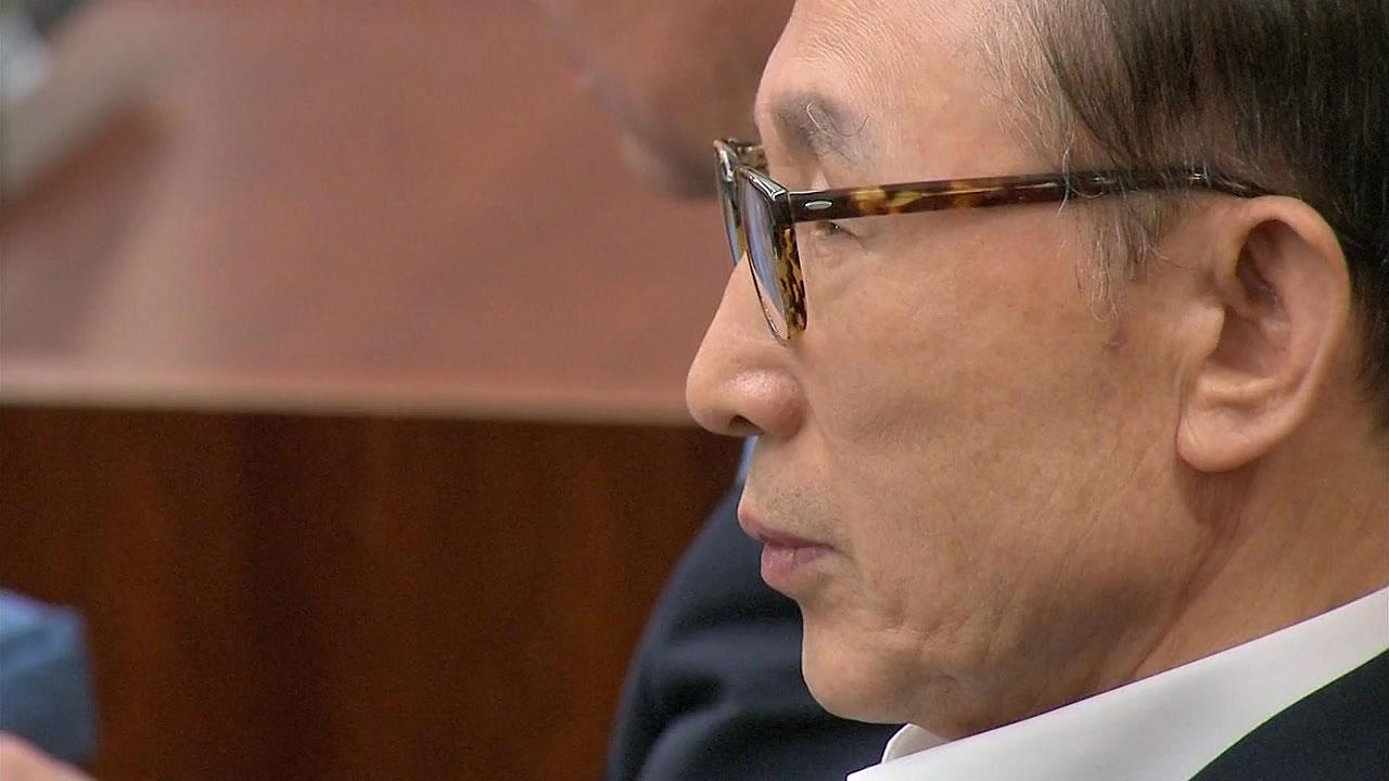 """검찰, MB 징역 20년 구형...이명박 """"이미지의 함정"""""""