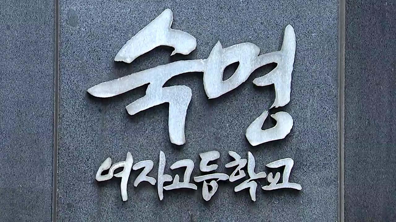 '시험지 유출 의혹' 쌍둥이 父 피의자 전환...조만간 소환 방침
