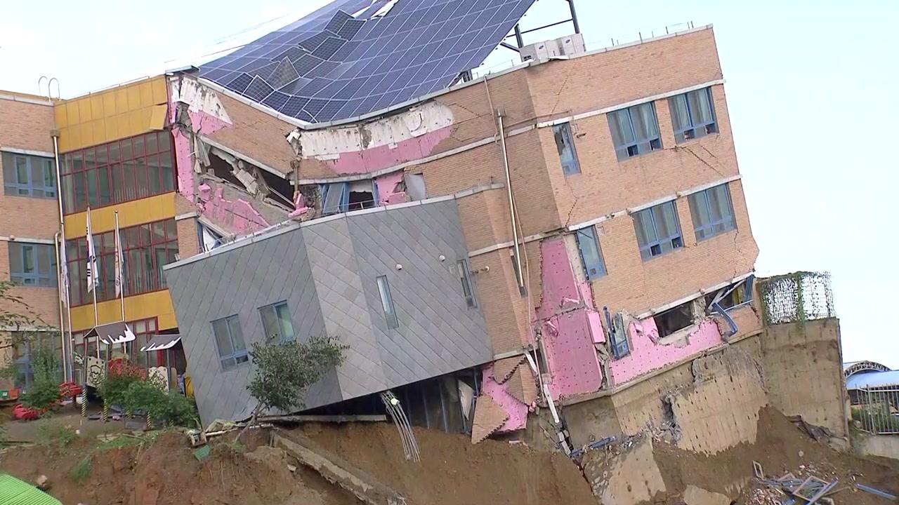 """상도유치원 일부 붕괴...""""3월에 붕괴 위험 지적"""""""