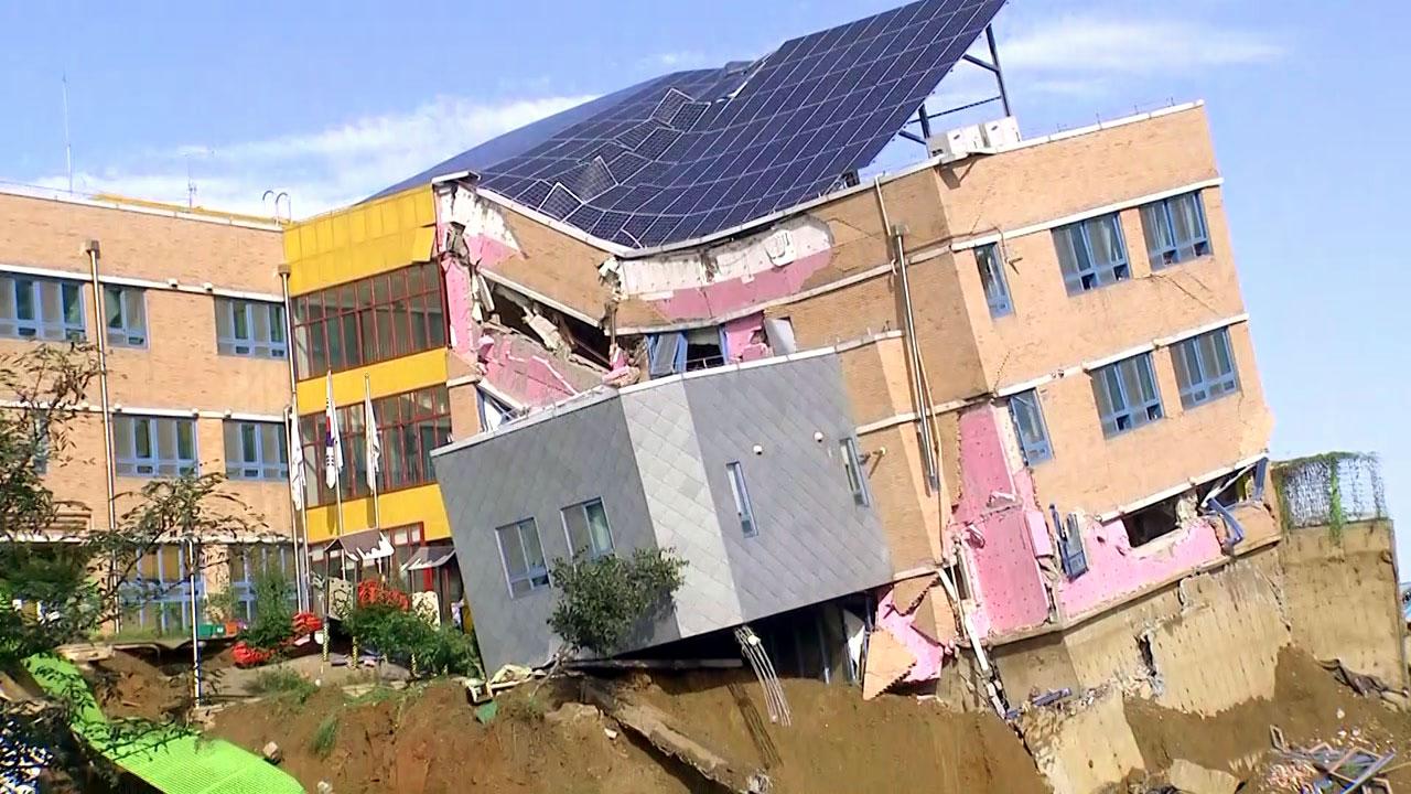 """상도유치원 일부 붕괴...""""폭우에 지반 무너져"""""""