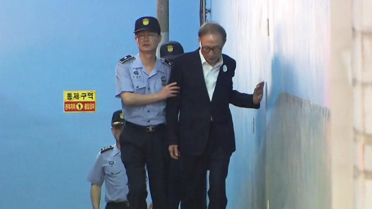 """MB 1심 '20년 구형'...""""집 한채가 전부"""" 항변"""