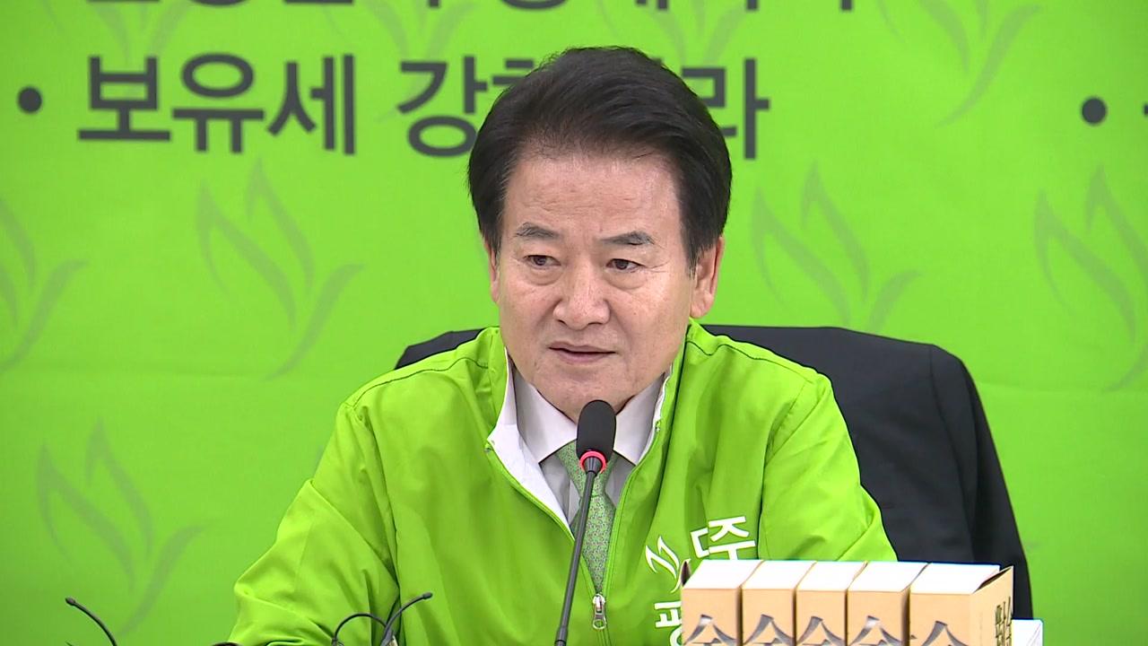 """정동영 """"그린벨트 해제는 재벌 먹잇감...미봉책 불과"""""""